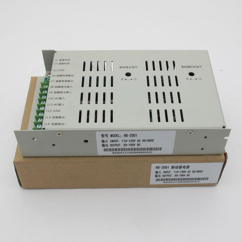 广日电梯配件 110V 励磁电源 抱闸控制器 ZD01 RB 广日制动器电源