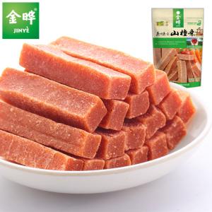 【金晔】酵素山楂100克*3袋