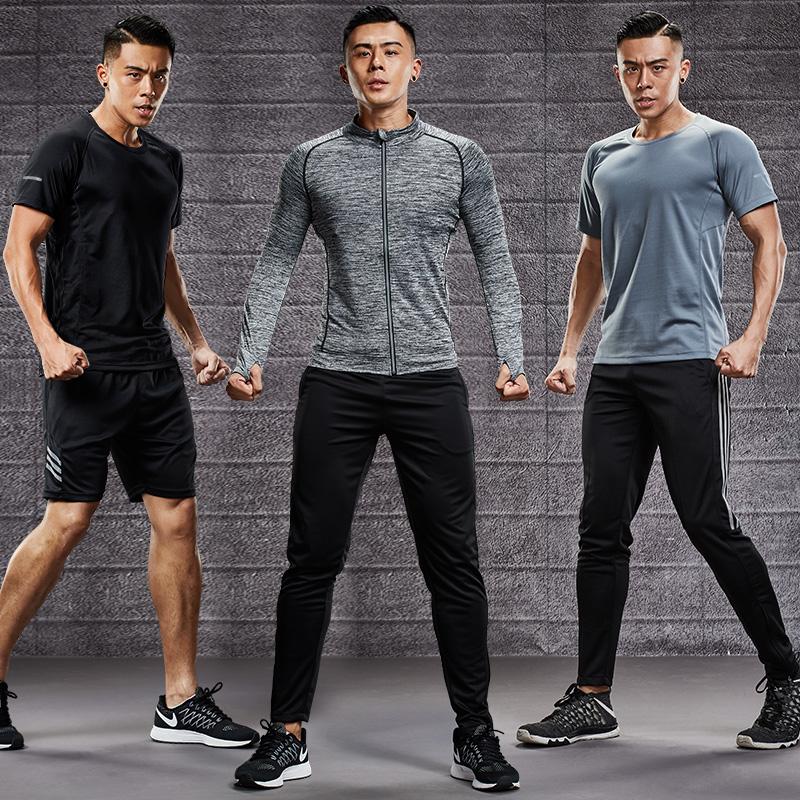 运动套装男跑步服健身房冬天两件速干宽松春秋冬季休闲户外衣服装