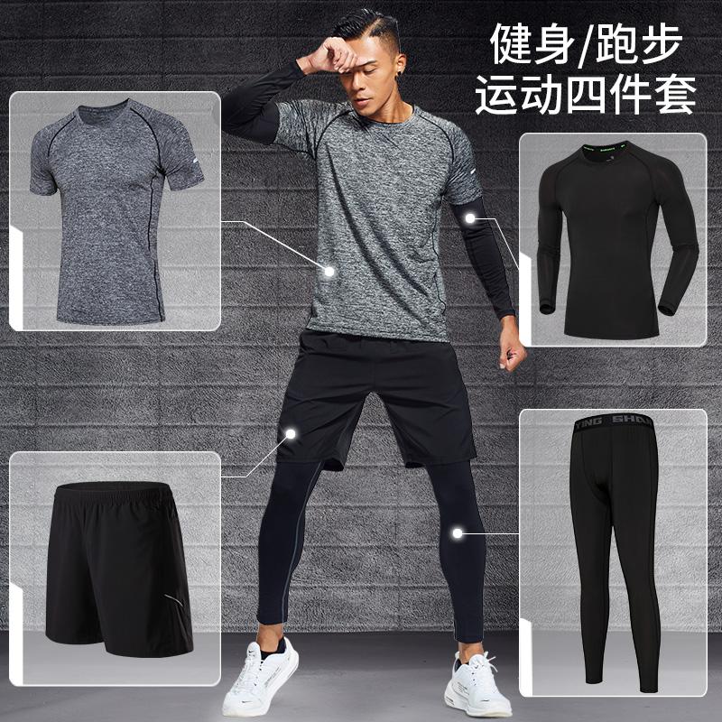 速干运动套装男长袖春秋夏季健身服跑步装备宽松训练紧身篮球衣服