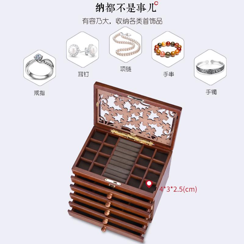 弘艺堂实木首饰盒木质带锁公主欧式手饰品收纳盒大容量结婚礼物