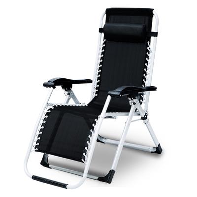 躺椅折疊午休便攜家用豪華夏天涼爽休閑戶外夏季懶人靠背午睡椅子