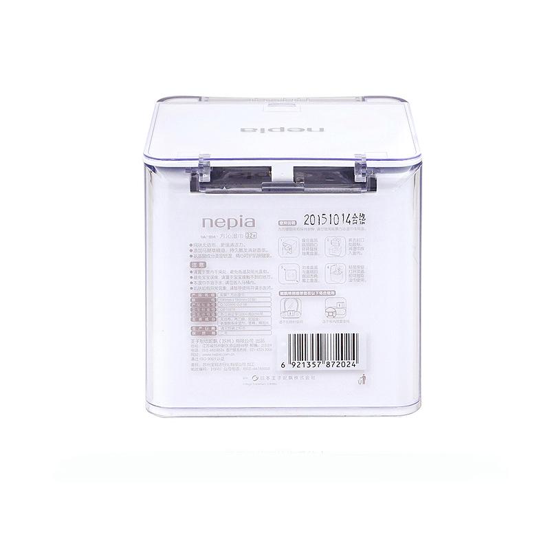 妮飘抽纸湿厕纸方沁香型湿巾软抽纸巾湿巾纸家用1盒装+6包224片