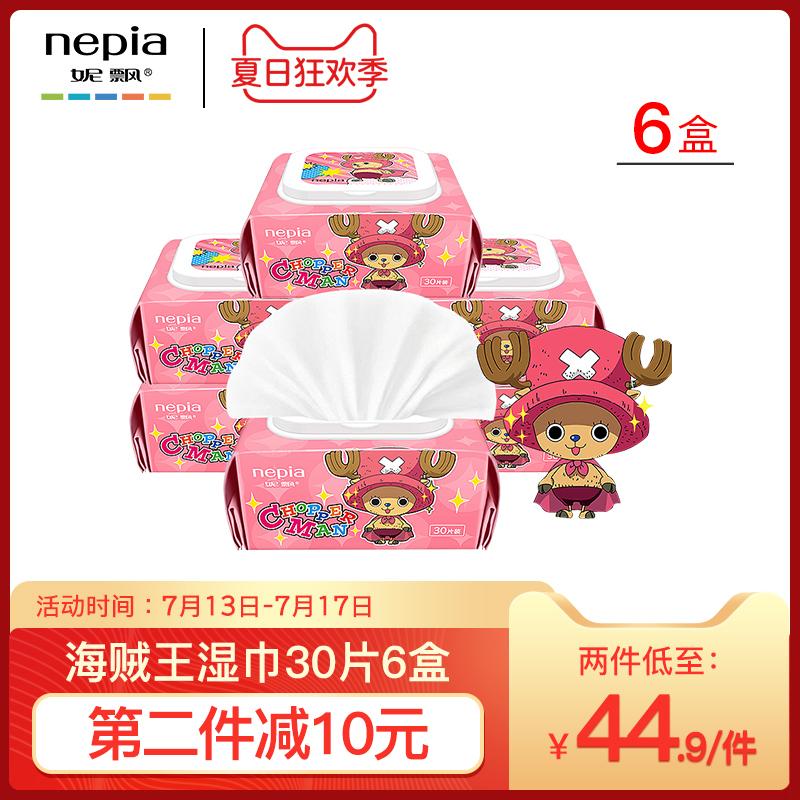 妮飄nepia 海賊王溼紙巾溼巾航海王 去油擦臉家庭裝 30片6盒