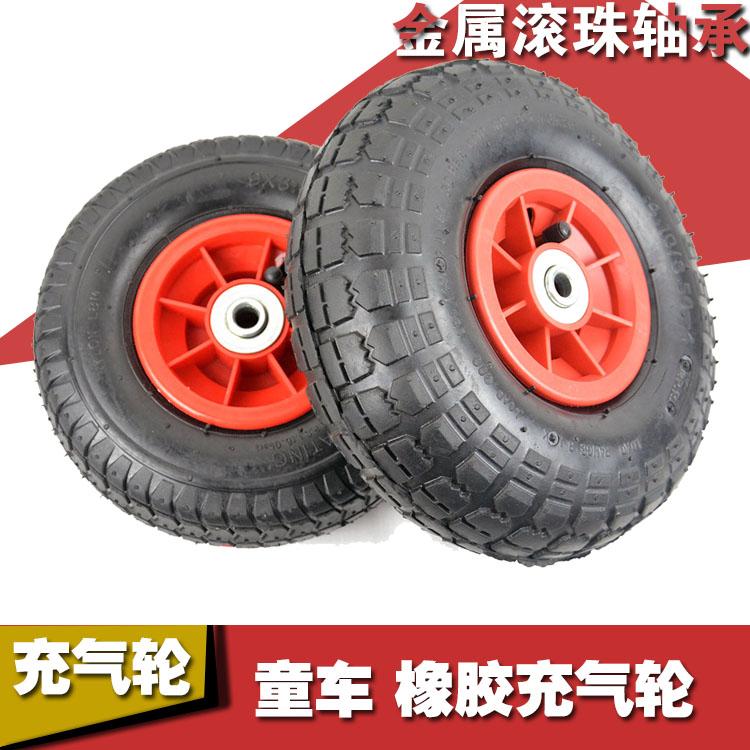 兒童電動車充氣輪胎寶寶三輪摩托車四輪電瓶童車汽車橡膠打氣輪胎