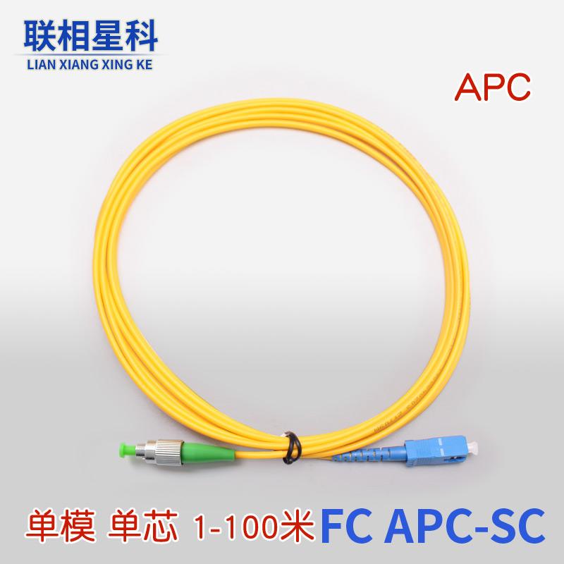 广播电视光纤跳线FC APC-SC UPC转接尾纤广电有线电视专用斜面