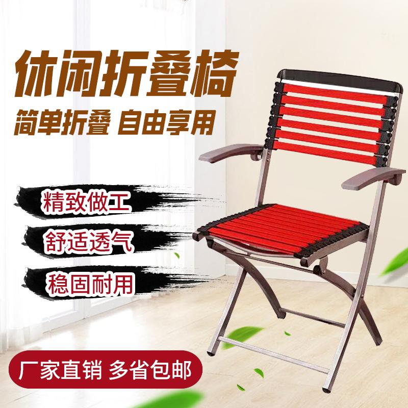 直銷健康椅摺疊涼椅棋牌麻將家用電腦辦公會議培訓透氣橡皮筋凳子