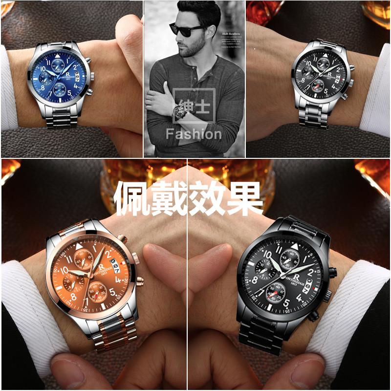 男士手表运动石英表 防水时尚潮流夜光精钢带男表机械腕表 手表男