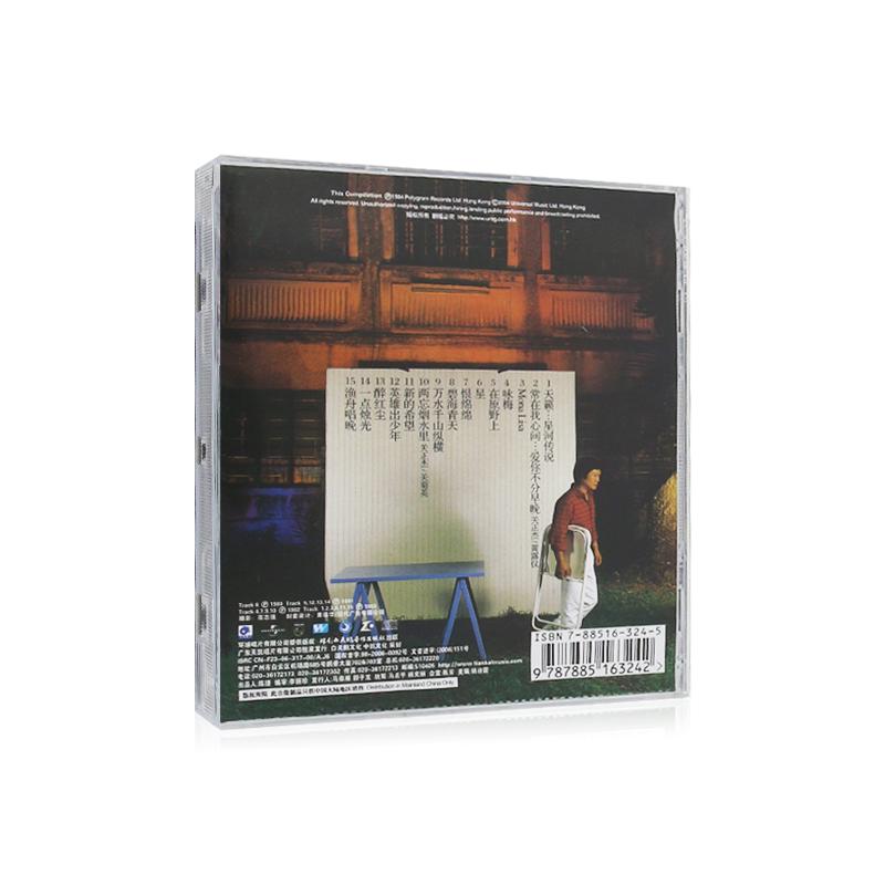 关正杰 名曲选第二辑 经典老歌 无损cd专辑