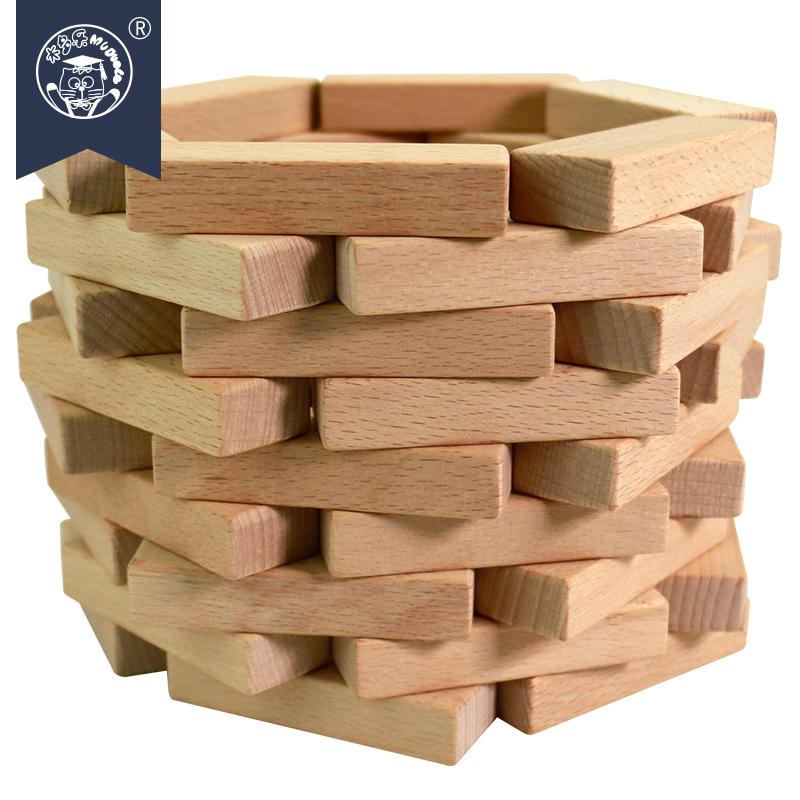 木多乐 儿童大号叠叠高抽抽乐层层叠积木 成人桌面游戏54块榉木