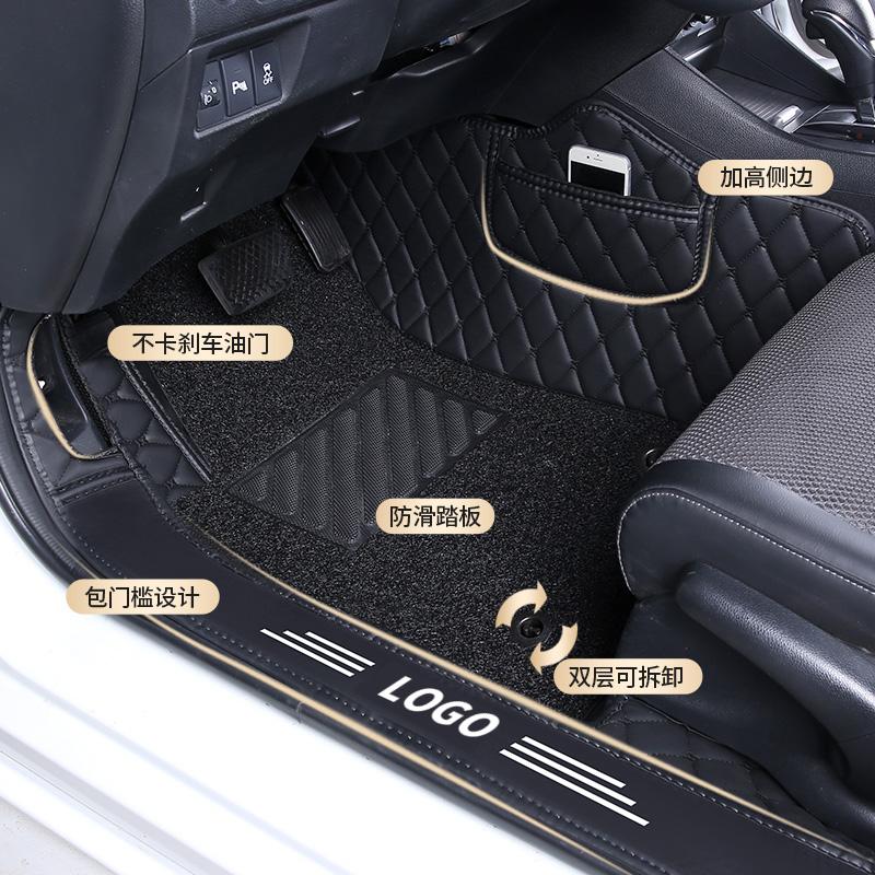 杰德脚垫 2017款东风本田杰德5座专用全包围丝圈汽车脚垫2020杰德