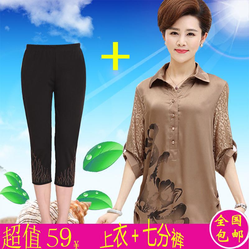 中年妈妈装夏装短袖T恤中老年女装大码中袖衬衫时尚薄款上衣外衣
