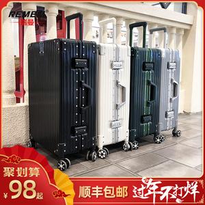 行李箱女20拉杆箱旅行箱万向轮铝框韩版男24密码箱子学生高中26寸