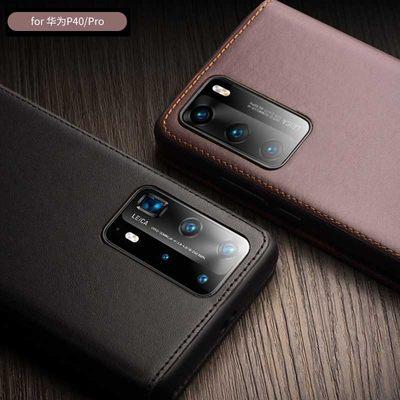 华为P40 pro手机壳真皮mate30商务翻盖手机套P20/p30插卡保护套mate30 pro简约保护套5G全包防摔P40高档皮套 - 图0