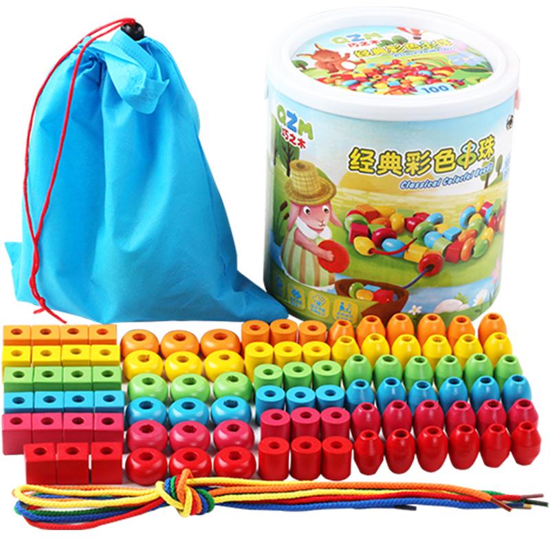 一周岁半女孩子男宝宝动手穿线串珠子积木婴儿童益智玩具1-3-5岁6