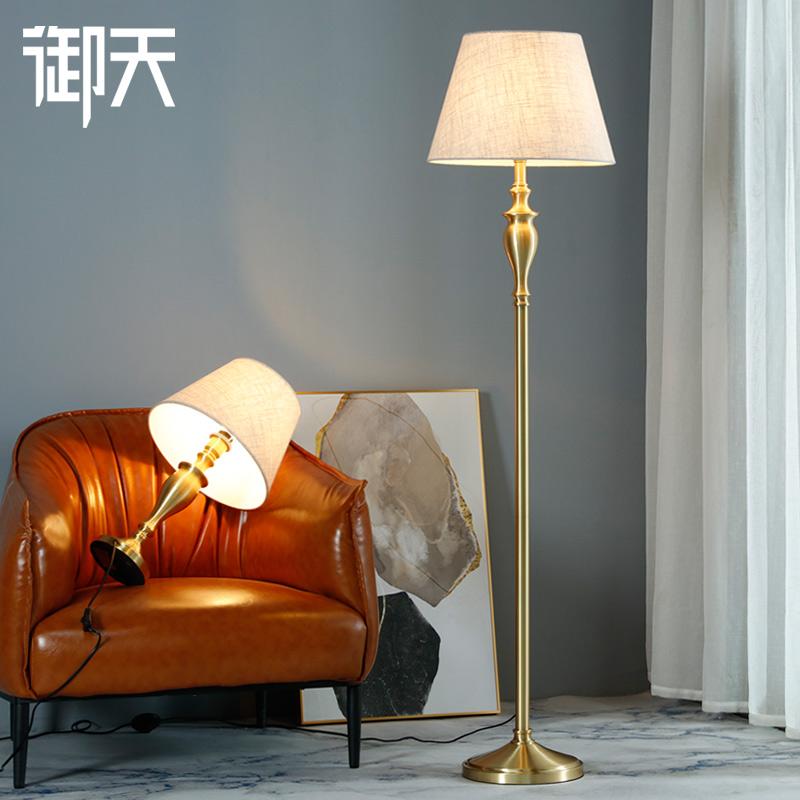 美式全铜台灯卧室北欧床头灯温馨结婚台灯客厅书房新中式台灯家用
