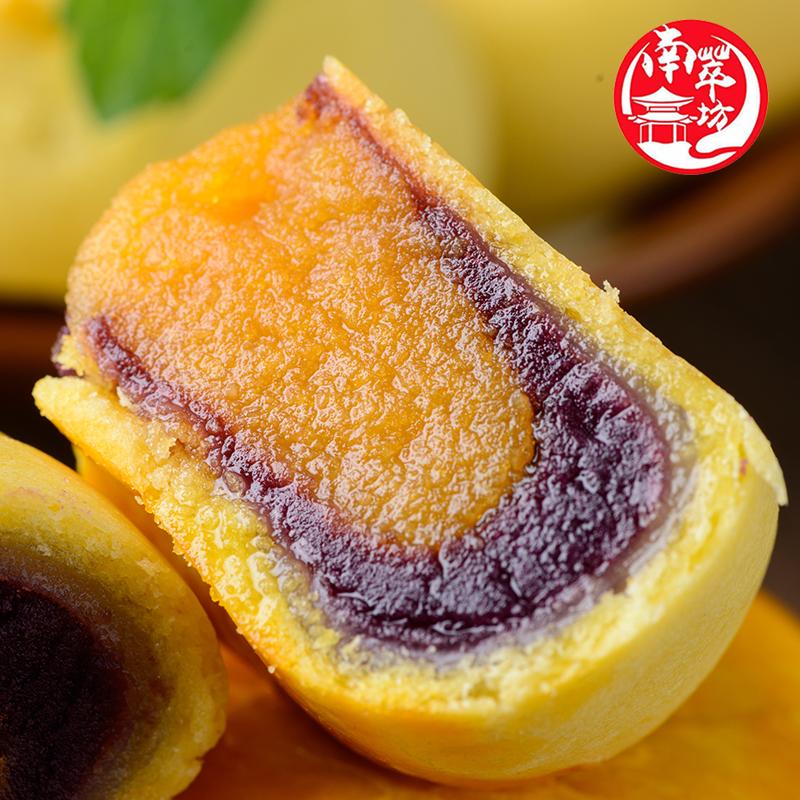 紫薯雪媚娘蛋黄酥零食小吃休闲面包整箱早餐传统糕点蛋黄月饼