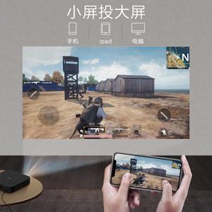 极米新一代Z6X投影仪家用手机投影电视高清1080p智能无线投影机3D大屏家庭影院【家庭娱乐,学生网课,现货】