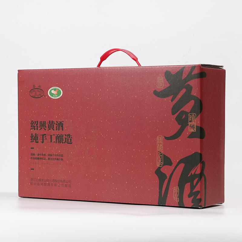 280ml 瓶礼盒装 古越龙山鉴湖绍兴黄酒糯米花雕酒半干半甜型五年陈