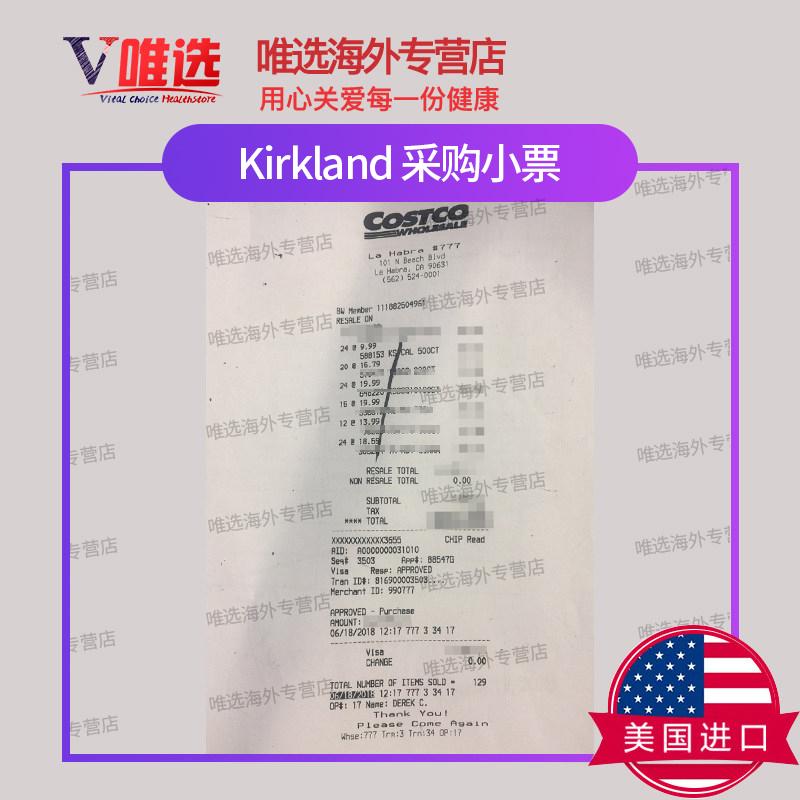 美国Kirkland 柯可兰钙片柠檬酸钙镁片含锌 500粒成年中老年补钙