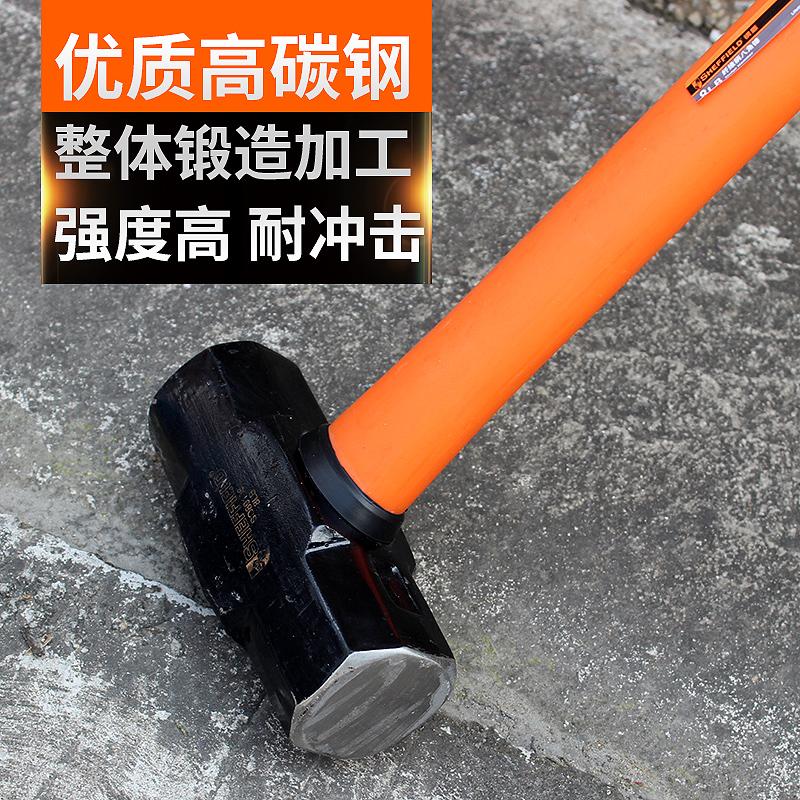 钢盾S089108 纤维柄八角锤大铁锤锤子小榔头石工锤地质锤装修工具