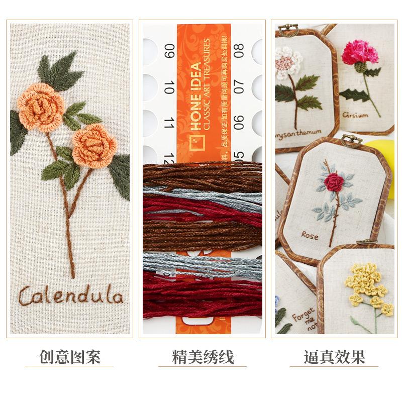 放羊班刺绣diy手工制作绣花材料包自绣打发时间成人初学创意布艺