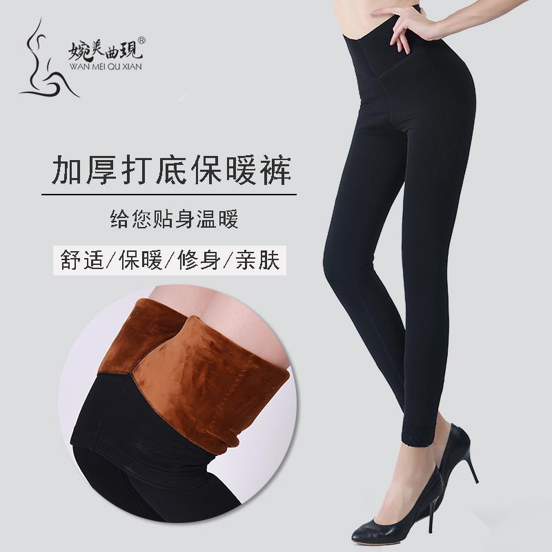 婉美曲现8137女士羊胎绒厚款高腰网面美体显瘦收腹提臀打底保暖裤