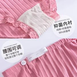 孕妇内裤纯棉孕中期中晚期怀孕初期早期高腰抗菌低腰短裤内穿用品