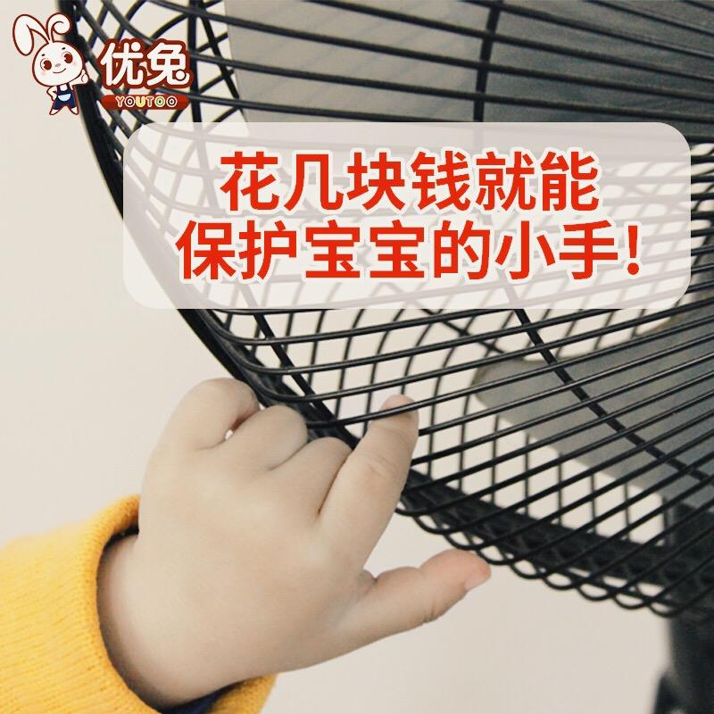 风扇罩防夹手防护网防小孩网罩套儿童宝宝安全工业大电风扇保护罩