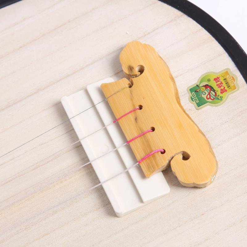 如意头牡丹头色木胶木大人儿童乐器初学演奏琵琶 597M 597 敦煌琵琶