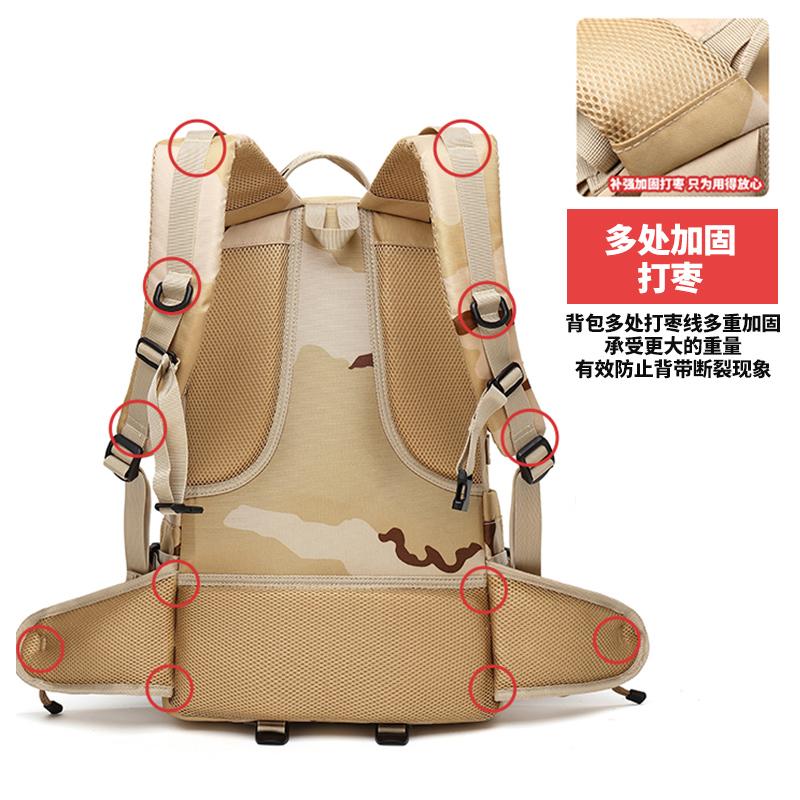 奥旅多功能户外旅行背包登山包双肩包男书包迷彩背包大容量三级包