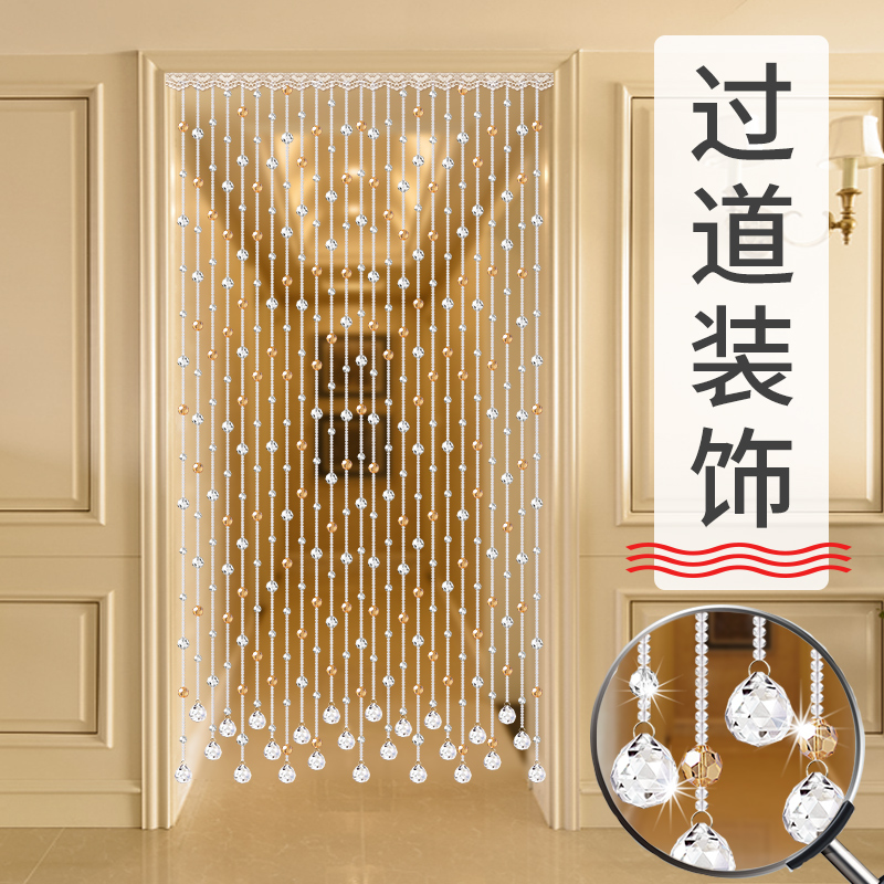 珠帘隔断帘风水卫生间门帘客厅过道水晶吊帘挂帘欧式家用网红珠链