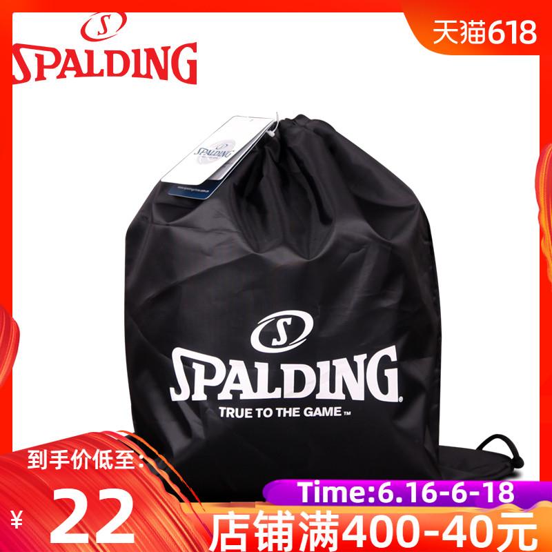 正品spalding/斯伯丁耐磨籃球包多功能球包籃球袋足球排球運動包