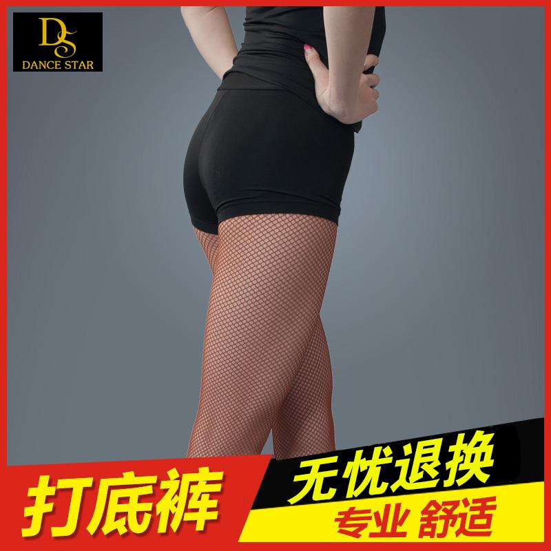 拉丁舞打底褲 舞蹈防走光短褲 舞服舞裙練功服 貼身舒適