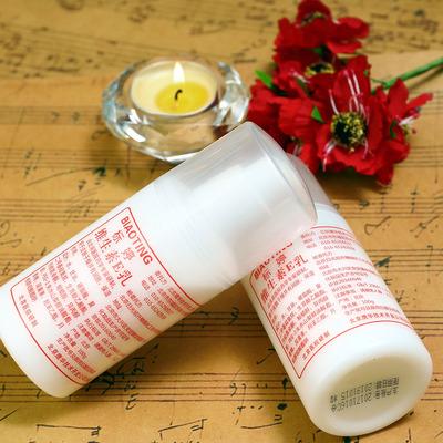 标婷维生素e乳液身体乳ve乳保湿补水素颜面霜国货护肤品官方正品