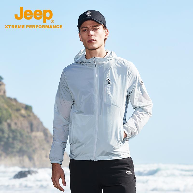 吉普防晒衣男超薄款运动透气服休闲皮肤衣夏季户外防紫外线衫 Jeep