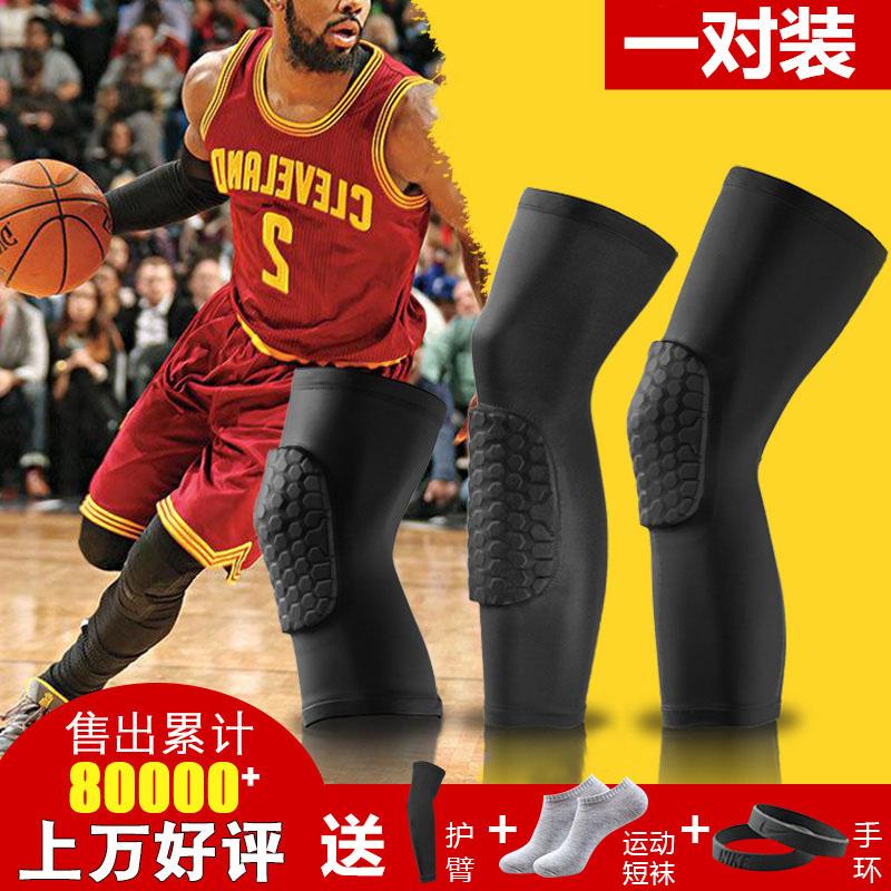 籃球護膝蜂窩防撞長短款護腿護具裝備全套專業足球跑步護膝運動男
