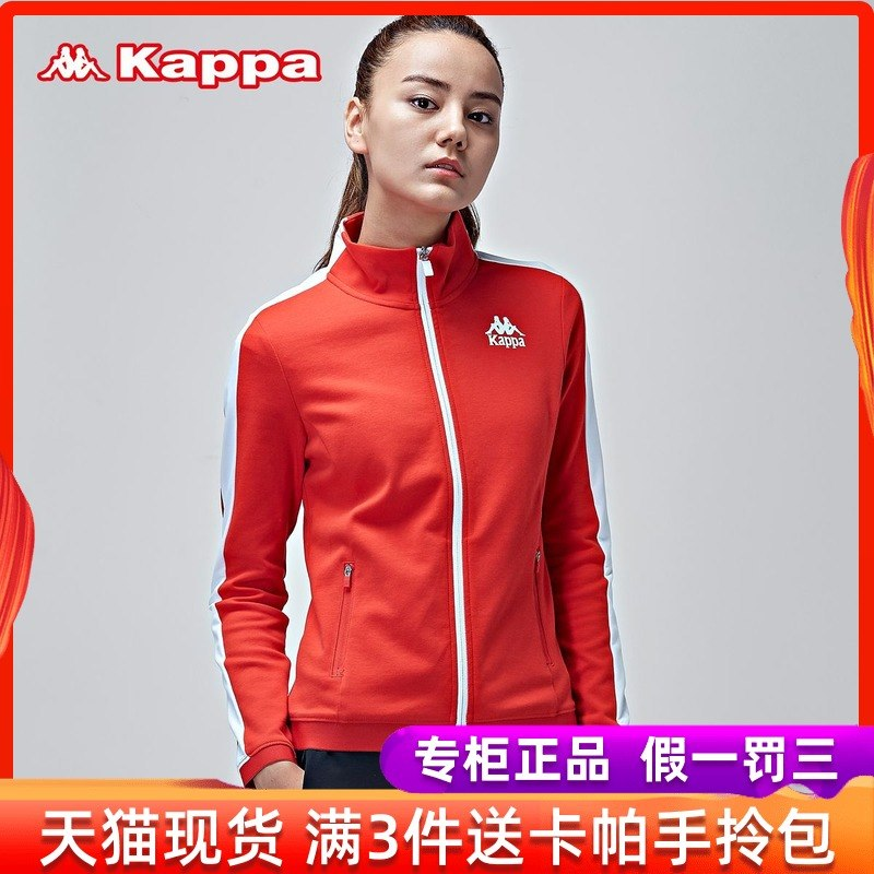 Kappa女運動衛衣休閒開衫立領外套女上衣2017復刻 K0622WK12