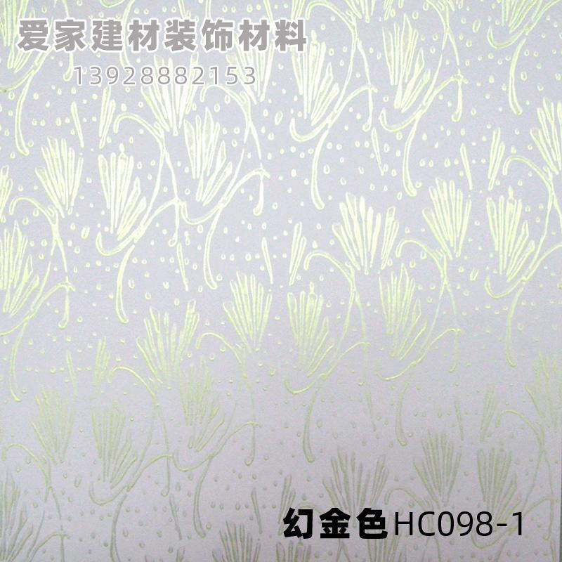 新款液体壁纸漆涂料滚花印花模具橡胶滚筒艺术水性金属墙面漆墙纸