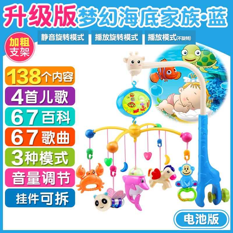 婴儿玩具床铃宝宝音乐旋转床头铃新生儿0-1岁3-6-12个月男孩女孩