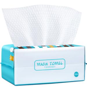 【正常发货】一次性纯棉洗脸巾5包