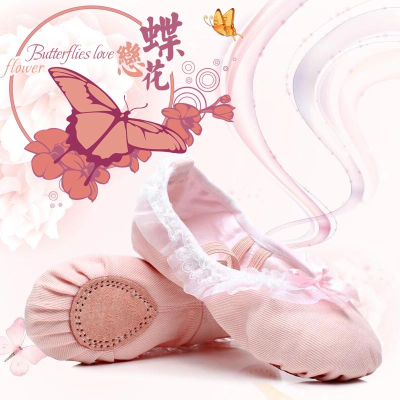 幼儿童大红舞蹈鞋女芭蕾舞鞋形体软底练功鞋女童猫爪鞋成人跳舞鞋