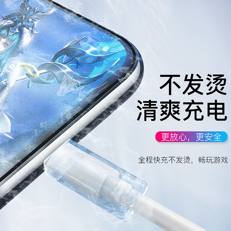 joyroom 6s数据线iPhone6手机7Plus加长5s充电器11pro线x快充8p闪充xr平板iPhone短se电脑xs原装max正品ipad - 图2