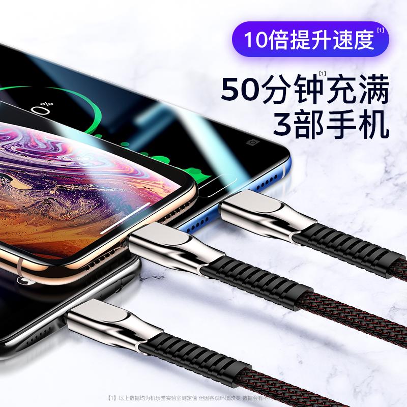 三合一数据线适用于iPhone6s一拖三手机快充苹果X充电线器11多头万能通用多功能车载三头安卓typec华为5a加长