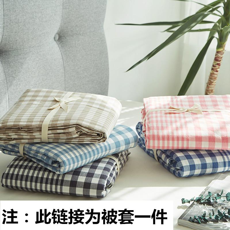 米全棉被罩 200x230 宿舍 1.5m1.8 无印良品水洗棉被套单件纯棉单双人
