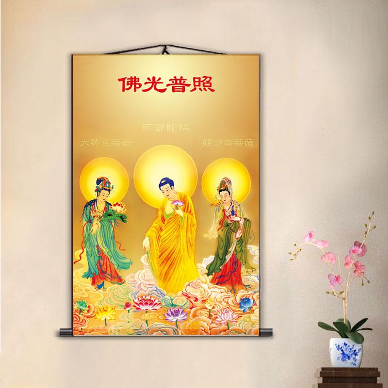 西方三圣佛像挂画阿弥陀佛观音神像菩萨三圣画像供奉开光像接引图
