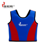 Wei Pasi Professional Children's lifejacket buoyancy vest snorkeling clothing for boys children foam swim vest