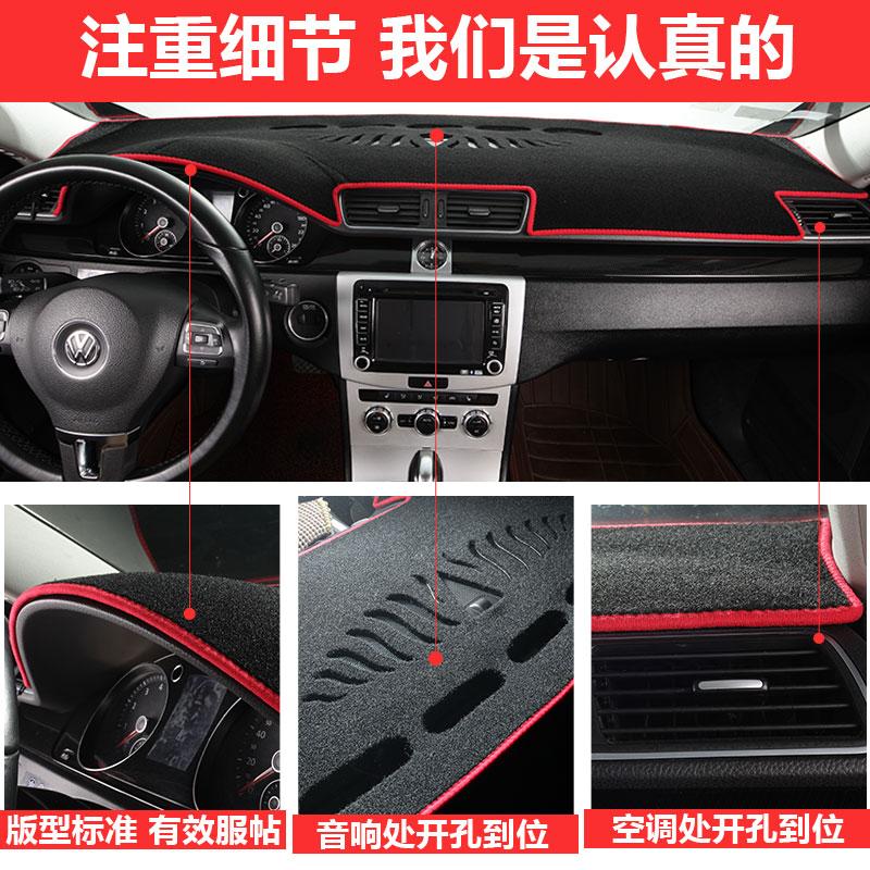 汽车仪表盘避光垫防晒隔热中控仪表台垫工作台后窗遮光垫速腾装饰