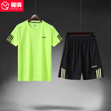 Sports quick dry suit men's summer short-sleeved t-shirt fitness suit running equipment training football basketball clothes morning running