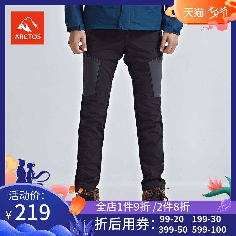 極星戶外男女軟殼褲秋冬防風防潑水保暖軟殼褲AGPC21173/22174